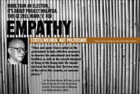 ge13-virtue-empathy3