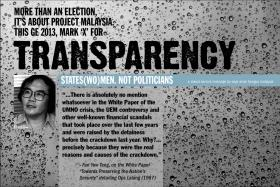 ge13-virtue-transparency1